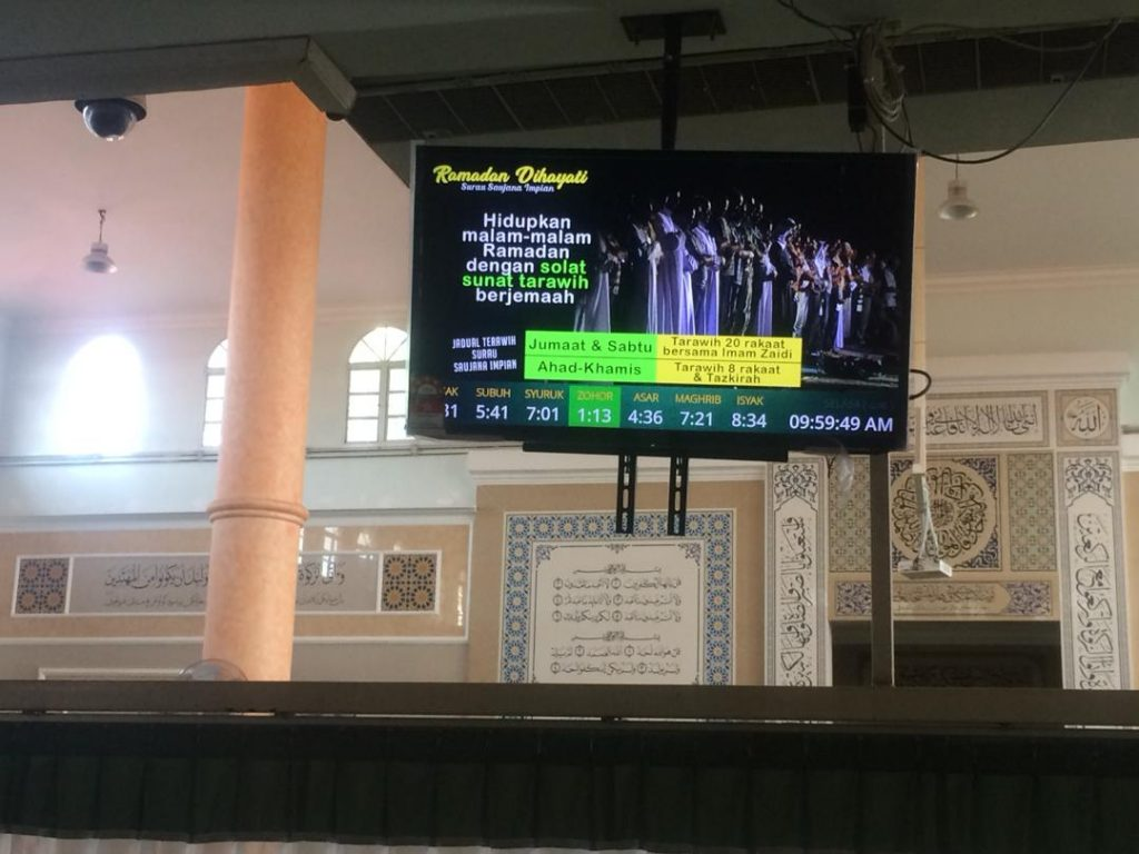 digital signage masjid