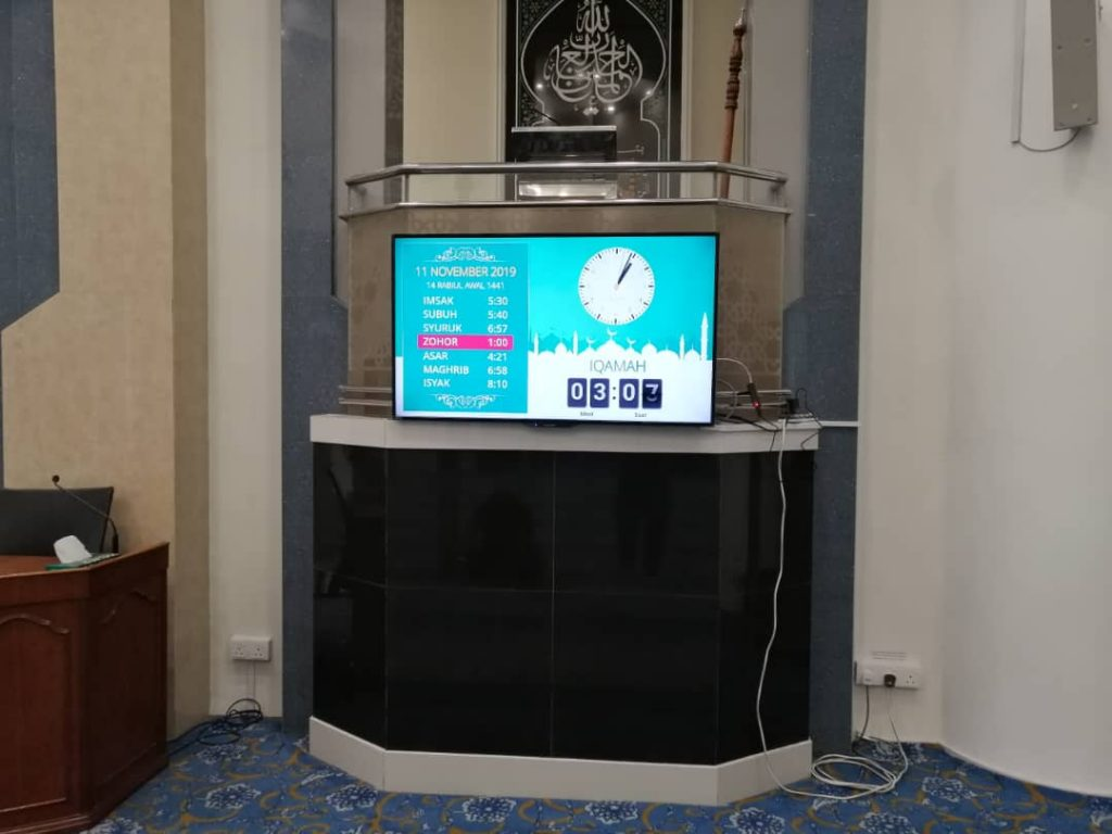 smart solah display